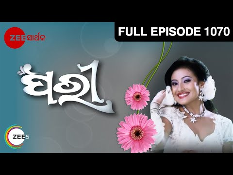 Video Pari - Episode 1070 - 8th March 2017 download in MP3, 3GP, MP4, WEBM, AVI, FLV January 2017