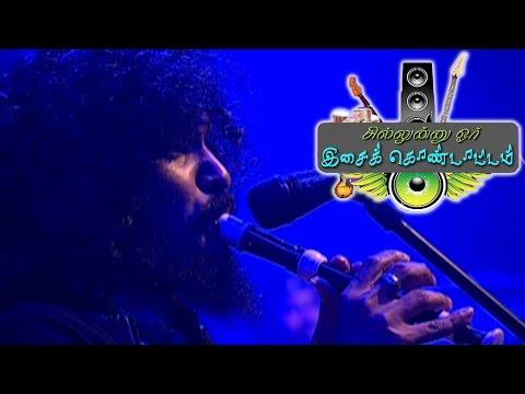 Azhagiya-Cinderella-by-Ranjith-Rahul-Aalaap-Raju-Chillinu-oru-Concert
