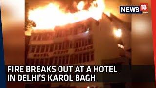 17 Dead In Delhi's Karol Bagh Hotel Fire