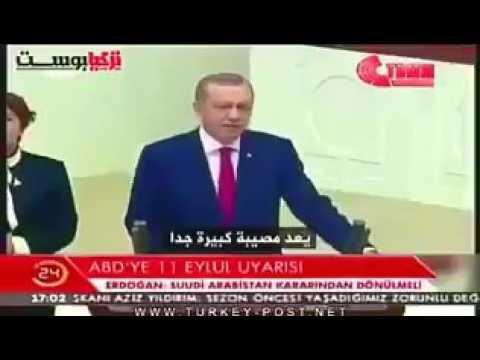 #فيديو الرئيس #أردوغان أمام برلمان #تركيا يعلن تضامنه مع #السعودية