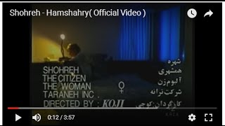 Hamshahri Music Video Shohreh Solati