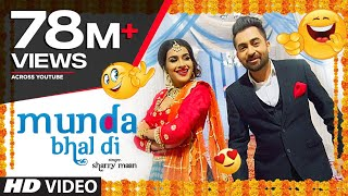 "Presenting Sharry Maan new punjabi song ""Munda Bhal di"" only on T-Series Apnapunjab Channel. This new punjabi music is ..."
