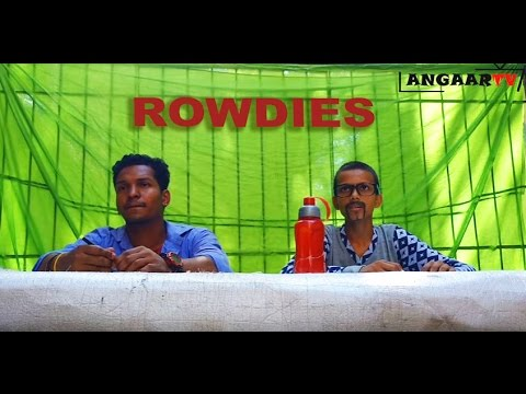| Rowdies Audition Episode 01 | Season 01 | Reloader's Style |