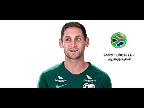 تنظيم مصر لبطولة الأمم الإفريقية يحصد إعجاب المنتخبات المشاركة