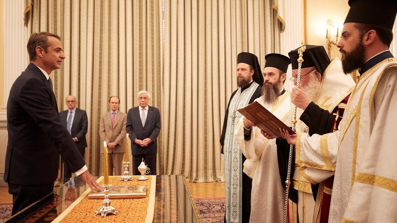 H oρκωμοσία του Κυριάκου Μητσοτάκη ως Πρωθυπουργού