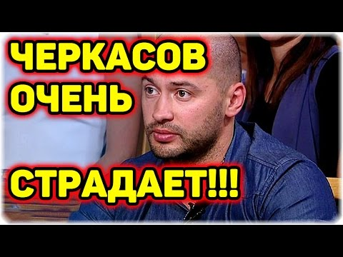 ДОМ 2 НОВОСТИ Эфир 3 января 2017! (3.01.2017) (видео)