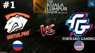 ВП против РЕЗОЛЯ! | Virtus.Pro vs FWD #1 (BO3) | The Kuala Lumpur Major