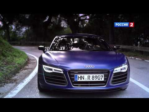 Audi R8 Тест-драйв Audi R8 V10 Plus 2014 // АвтоВести 97