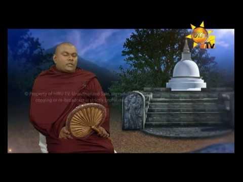 Hiru TV Sadaham Ras