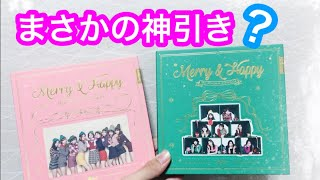 🎁 TWICE🎁  Merry & Happy 開封✨