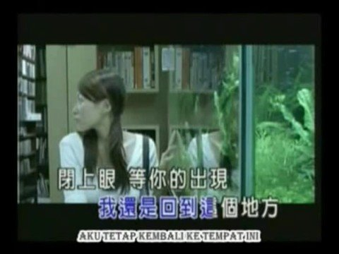 Yue Ding [Indonesian Subtitle] Mp3