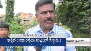 Bangalore mysore road widening project inner story | Impact of common man part2