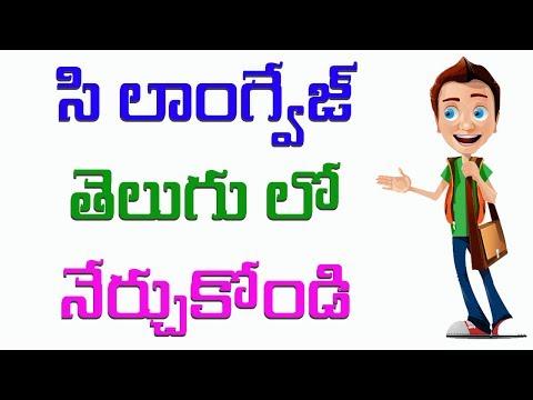 C language Tutorial for beginners in Telugu For loop2 Part 22(www.timecomputers.in)
