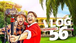 Download Video নোয়াখালীতে গিয়ে আমি অবাক | Noakhali | Tawhid Afridi | Vlog 56 | নোয়াখাইল্লা Vlog MP3 3GP MP4
