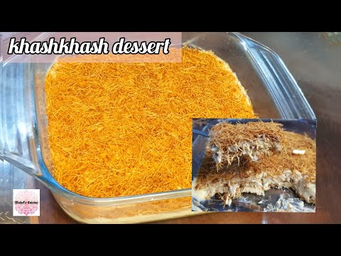 Easy khashkhash cake | How to make vermicelli dessert khashkhash | by mahek's