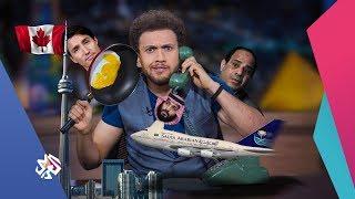جو شو | الموسم الثالث | الحلقة الخامسة│السعودية vs كندا