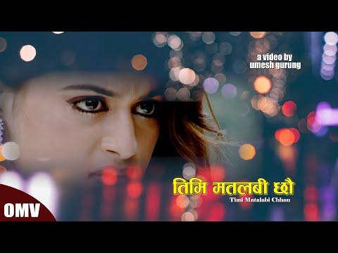 (New Nepali Modern Song 2075/2018   Timi Matalabi Chhau   Dhaniram Rai   Ft Silpa Pokhrel - Duration: 5 minutes, 9 seconds.)