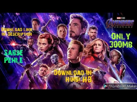 Avengers End Game Full Movie Download Sabse pehle In 300mb