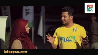 Video 'സുഡാനി ഫ്രം നൈജീരിയ' സംവിധായകന് സക്കറിയ യെ കുറിച്ചു ഞങ്ങൾക് പറയാനുള്ളത്   Sudani From Nigeria MP3, 3GP, MP4, WEBM, AVI, FLV Maret 2019