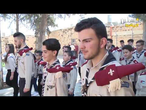 المخيم التدريبي الخامس لمجموعة كشافة جبل النار - - فلسطين الرياضية