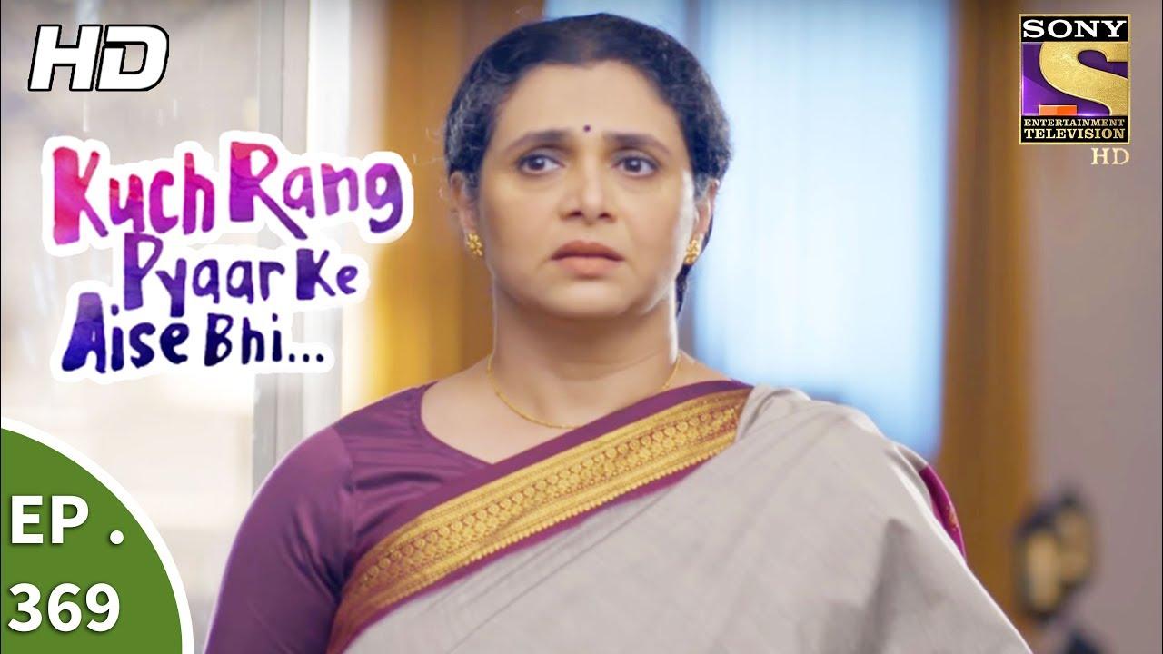 Kuch Rang Pyar Ke Aise Bhi – कुछ रंग प्यार के ऐसे भी – Ep 369 – 28th July, 2017