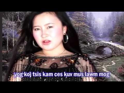 Nkauj See Lis Vol.1 - 10 Dej tsis ntws nce toj (видео)
