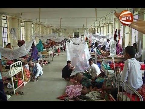 স্বাস্থ্যবিষয়ক অনুষ্ঠান | Health Plus | হেলথ প্লাস | চিকিৎসা সেবা (পর্ব -১) | 18 September 2019