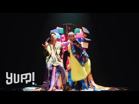 คนจะรวย - MAIYARAP x MILLI (Prod. by FRESHMENT) I YUPP!