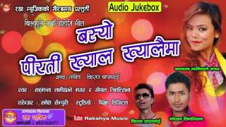 Subscribe Us:- © & P _Rakshya Music Only on Rakshya Music official YouTube channel. Don't forget to Share with all if you liked! this video! Song Title: