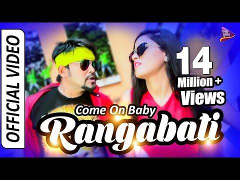 Video Come On Baby Rangabati | Official Video Song | Humane Sagar | Lubun, Nikita | Tarang Music Originals download in MP3, 3GP, MP4, WEBM, AVI, FLV January 2017