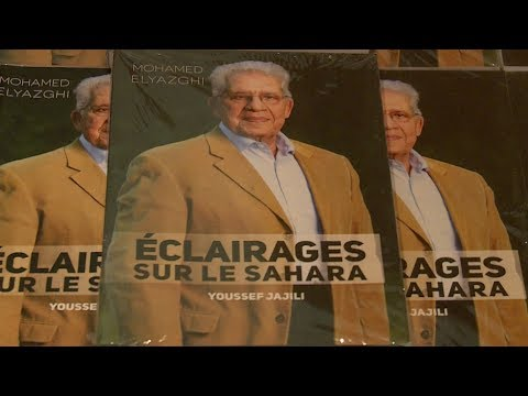 """تقديم كتاب """"محمد اليازغي، الصحراء: هويتنا"""" للصحافي يوسف ججيلي"""