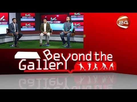 Beyond the Gallery | 17 June 2019