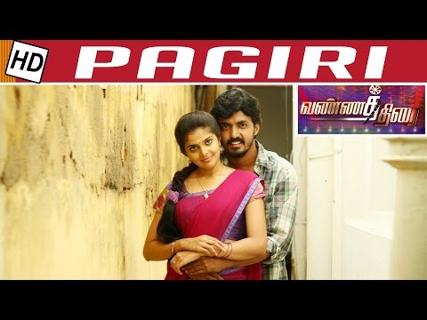 Pagiri-is-a-very-good-attempt--Priyadharshini-Vannathirai--Movie-review