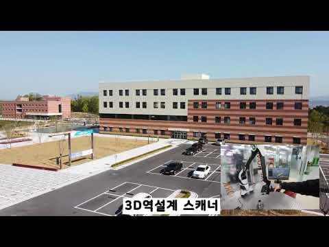 한국폴리텍대학 로봇캠퍼스(가칭) 드론촬영