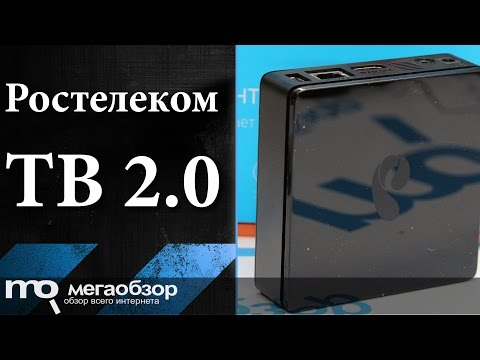 Обзор Ростелеком ТВ 2.0