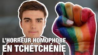 Video Il faut parler de l'horreur homophobe en Tchétchénie - #UrgenceTchétchénie MP3, 3GP, MP4, WEBM, AVI, FLV Juni 2017