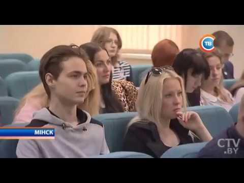 Школа бренд-менеджмента в Минске (Репортаж телеканала СТВ)