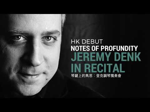 Jeremy Denk's HK Debut Trailer