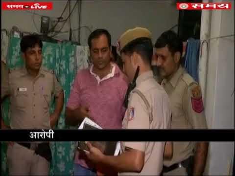 Found a dead body of young man in pieces in refrigerator in Mehrauli area of Delhi