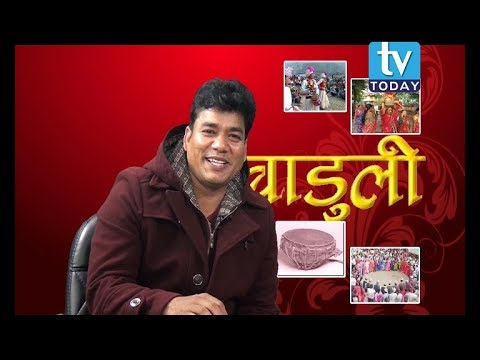(Deuda Singer Mahesh Kumar Aaujhi  Talk show on TV...25 min.)