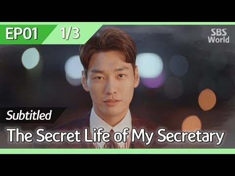 [CC/FULL] The Secret Life of My Secretary EP01 (1/3) | 초면에사랑합니다