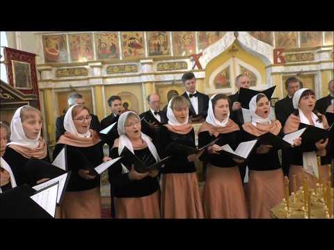Лучший подарок настоятелю храма - поет хор мирового уровня «ПАРТЕС» из города Обнинска!