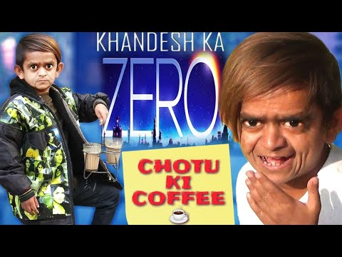 CHOTU ZERO   Spoof Trailer   Khandesh Comedy Video  Chotu Comedy