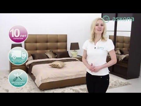 Кровать Elisa