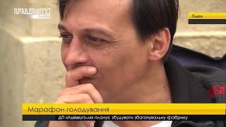 Випуск новин на ПравдаТУТ Львів 18.06.2018