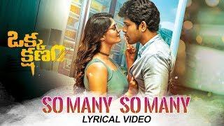 So Many So Many Full Song With Lyrics - Okka Kshanam Songs | Allu Sirish, Surabhi , Seerat Kapoor