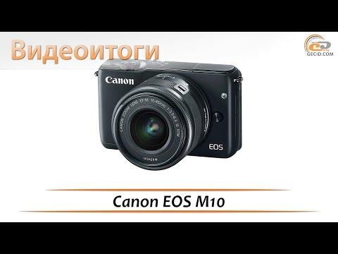 Canon EOS M10 - видеоитоги обзора компактной цифровой камеры (видео)