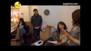 Download Lagu [iYagiShow 분장실] 37회 다카라즈카_나카무라 연출 Mp3