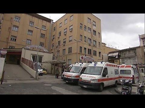 Άφηναν τους ασθενείς και πήγαιναν για ψώνια γιατροί στη Νάπολη