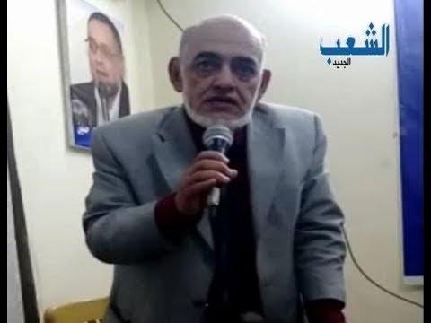 د مجدى قرقر : الاستقلال والحرية وجهان لعملة واحدة
